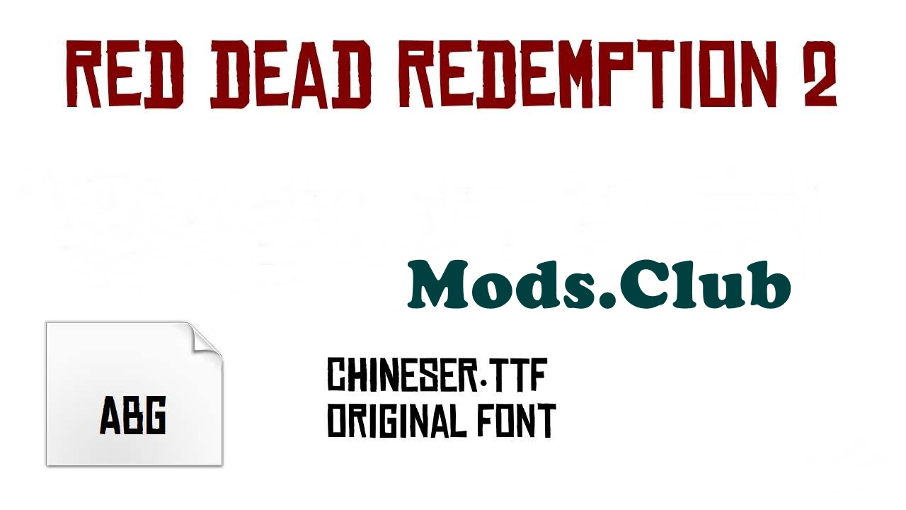 Red Dead Redemption 2 - Font Chinese Rcoks