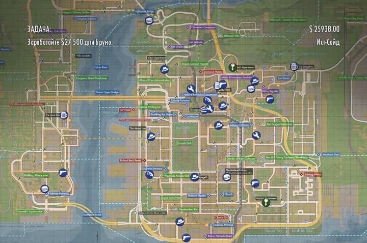 Mafia 2 – Complete Map