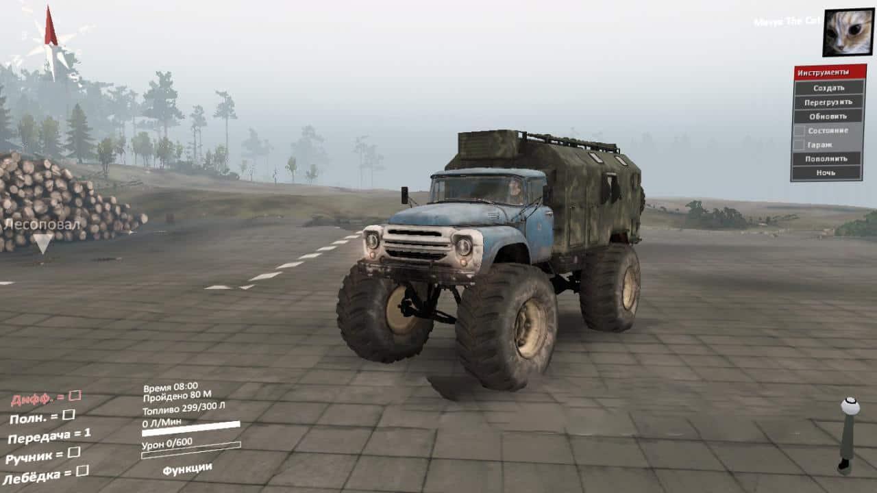 Spintires - Zil 123 Truck V1.1