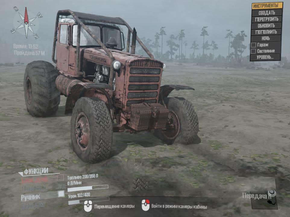 Spintires:Mudrunner - 5 DT-75 Wheeled Tractor Updated V1.0
