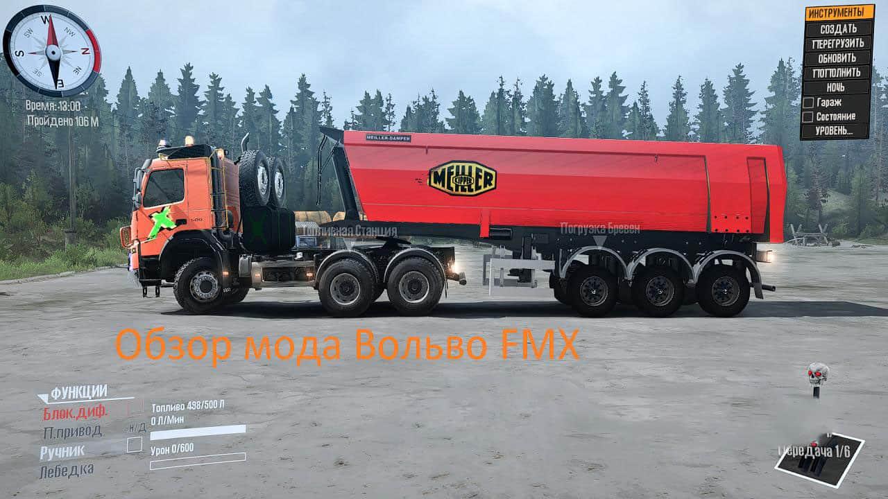 Spintires:Mudrunner - Volvo FMX Truck V2