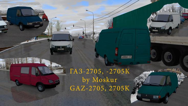 Omsi 2 – Cars GAZ-2705, GAZ-2705K for The Traffic Mod