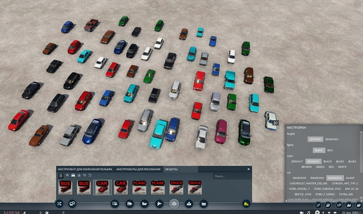 Transport Fever 2 - Asset Car with Colors