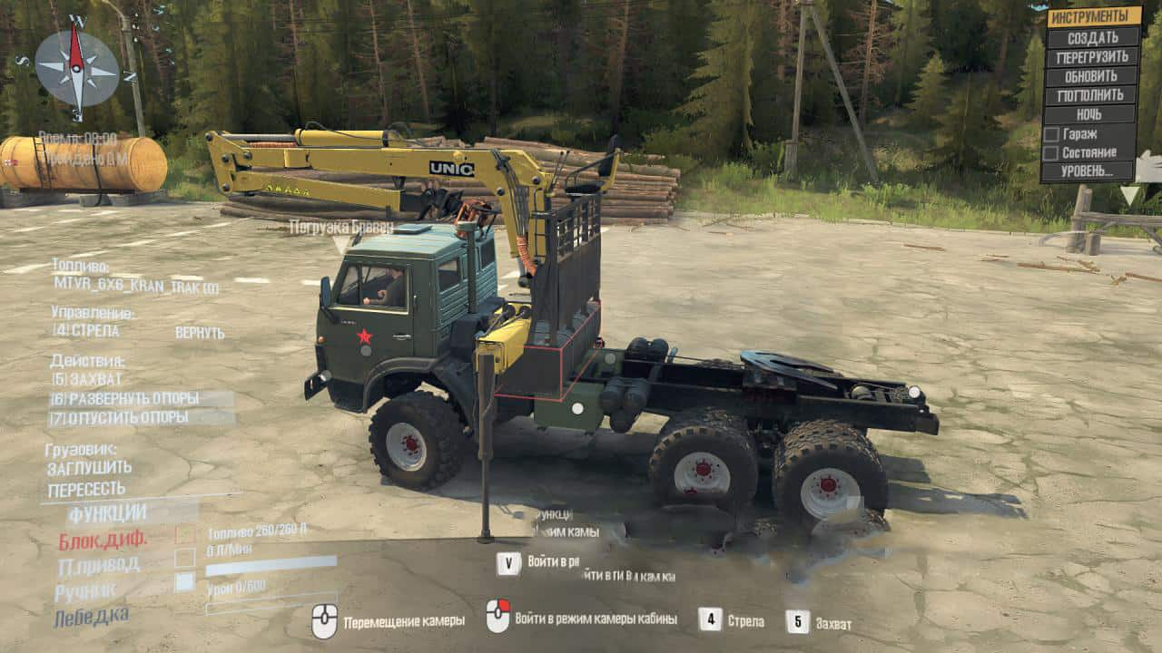 Spintires:Mudrunner - Manipulator with Tank for Default v1.1