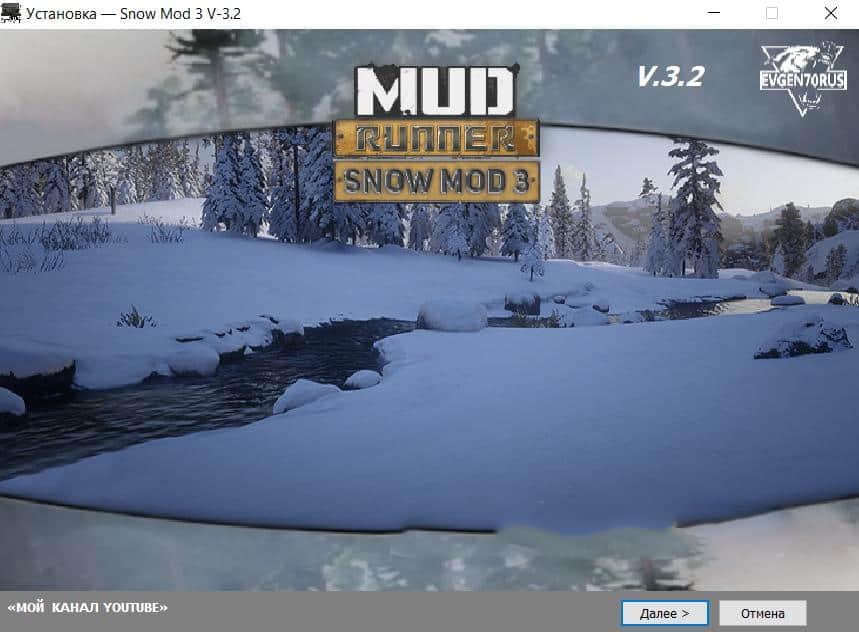 Spintires:Mudrunner - Winter Mod V3.2