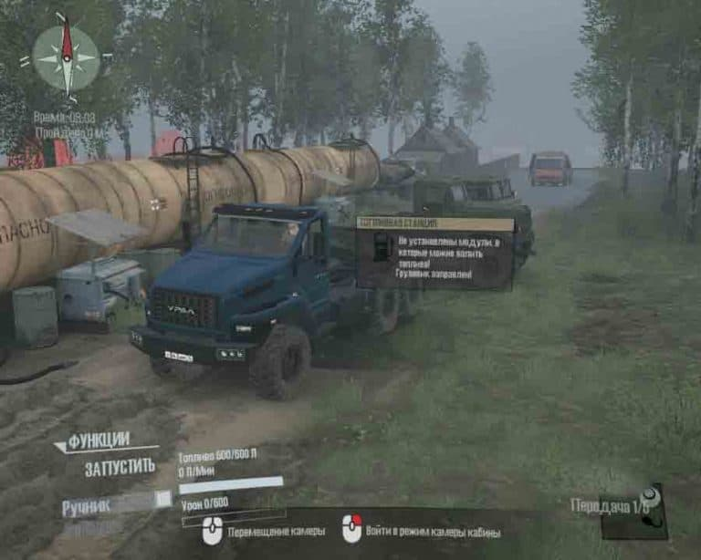 Spintires:Mudrunner - Maz Map V2.0