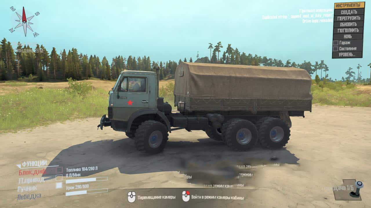 Spintires:Mudrunner - Regular Wheels for Default V1