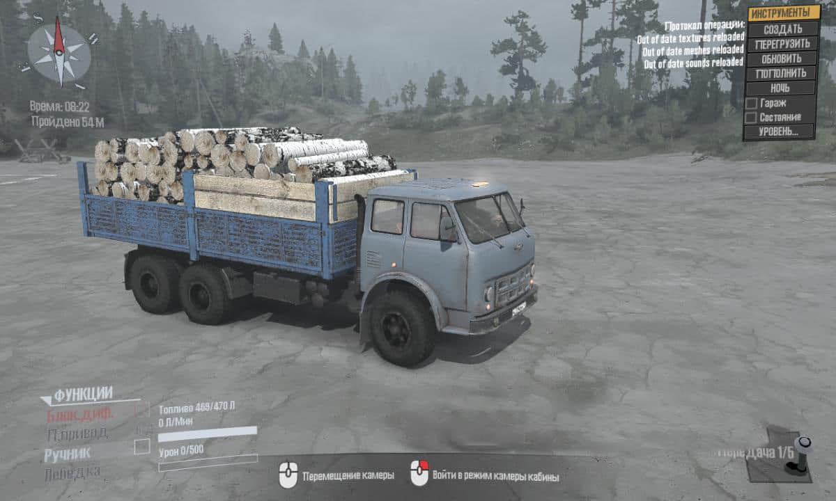 Spintires:Mudrunner - Maz-514 Truck V1.1