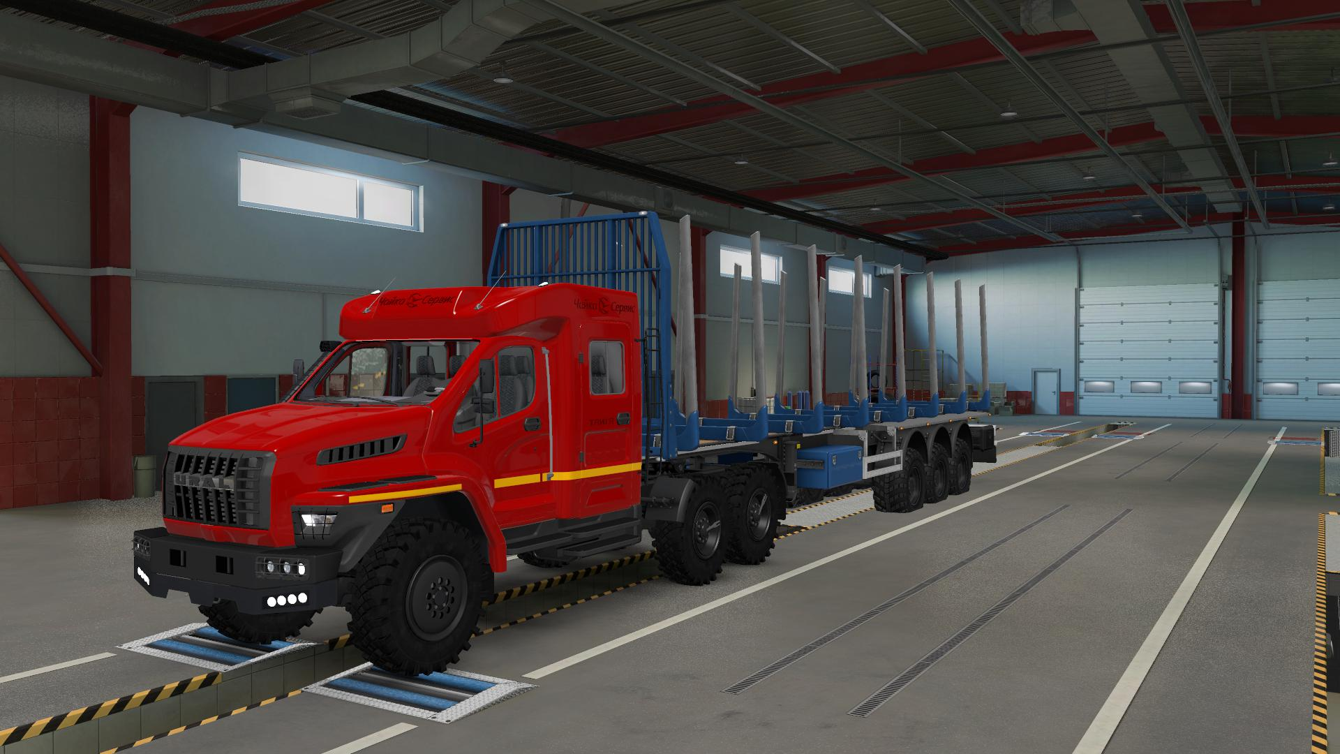 ETS2 - Off-Road Chassis for Standard Trailers V1.2 (1.40.x)