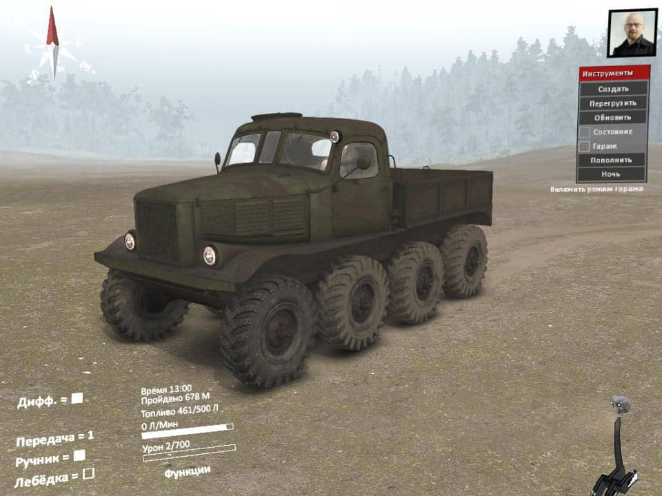 Spintires:Mudrunner - Something Mod 14 – AT-L Wheel