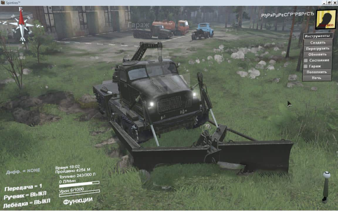 Spintires - Product 405 Mu Mod