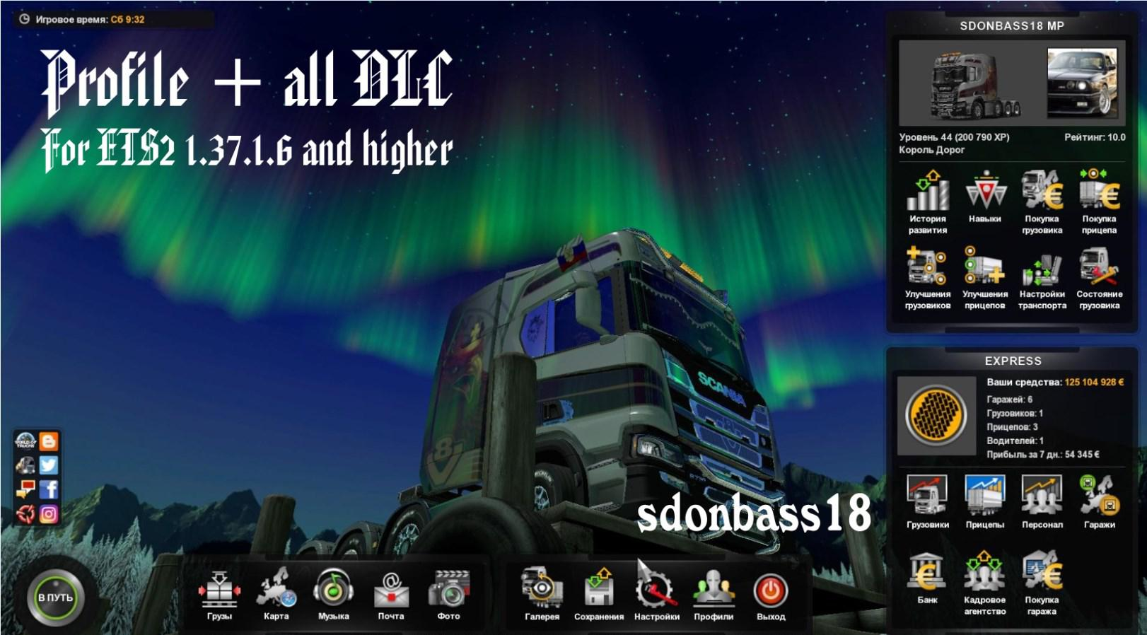 ETS2 - Profile + All DLC V1.0 (1.37.x)
