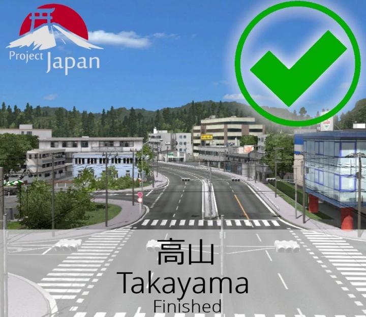 ETS2 - Project Japan V1.0.1 (1.39.x)