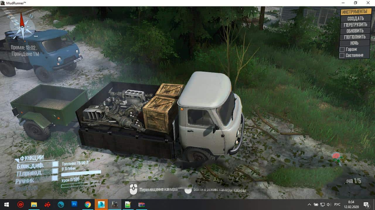 Spintires:Mudrunner - Uaz-452 On-Board V1.0