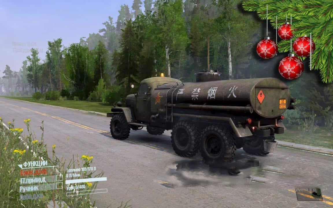Spintires:Mudrunner - Vehicle Pack DLC China Adventure Mod V1.0