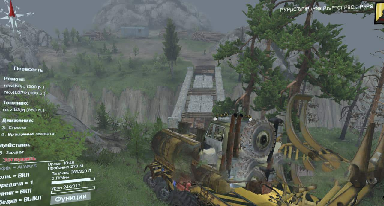 Spintires - Pashka and Dorothy Map V1.0.0