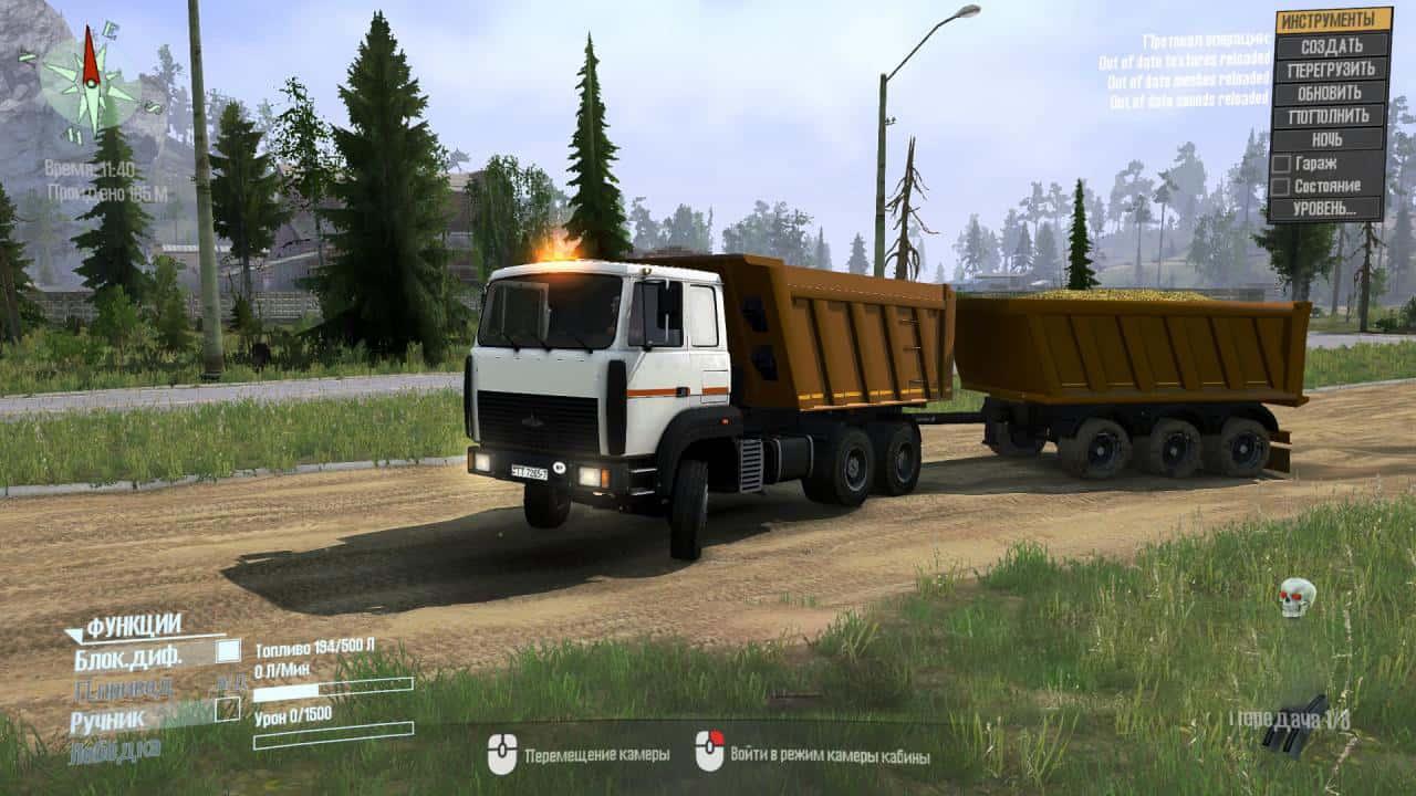 Spintires:Mudrunner - Maz 6422 Truck V4