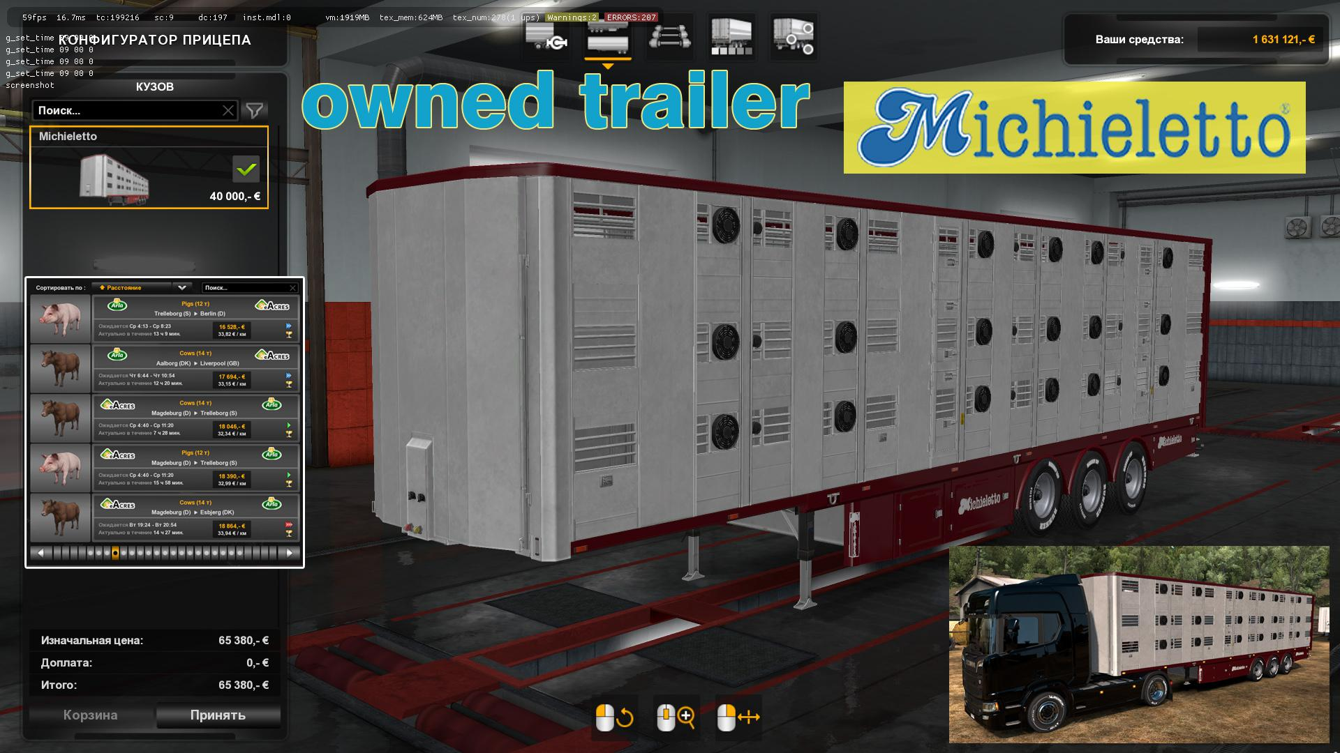 ETS2 - Ownable Livestock Trailer Michieletto V1.0.2 (1.36.x)