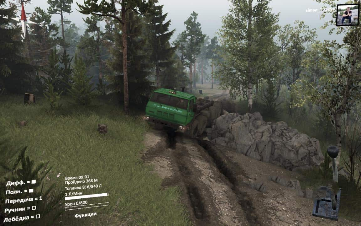 Spintires - Gde-to Tam Map