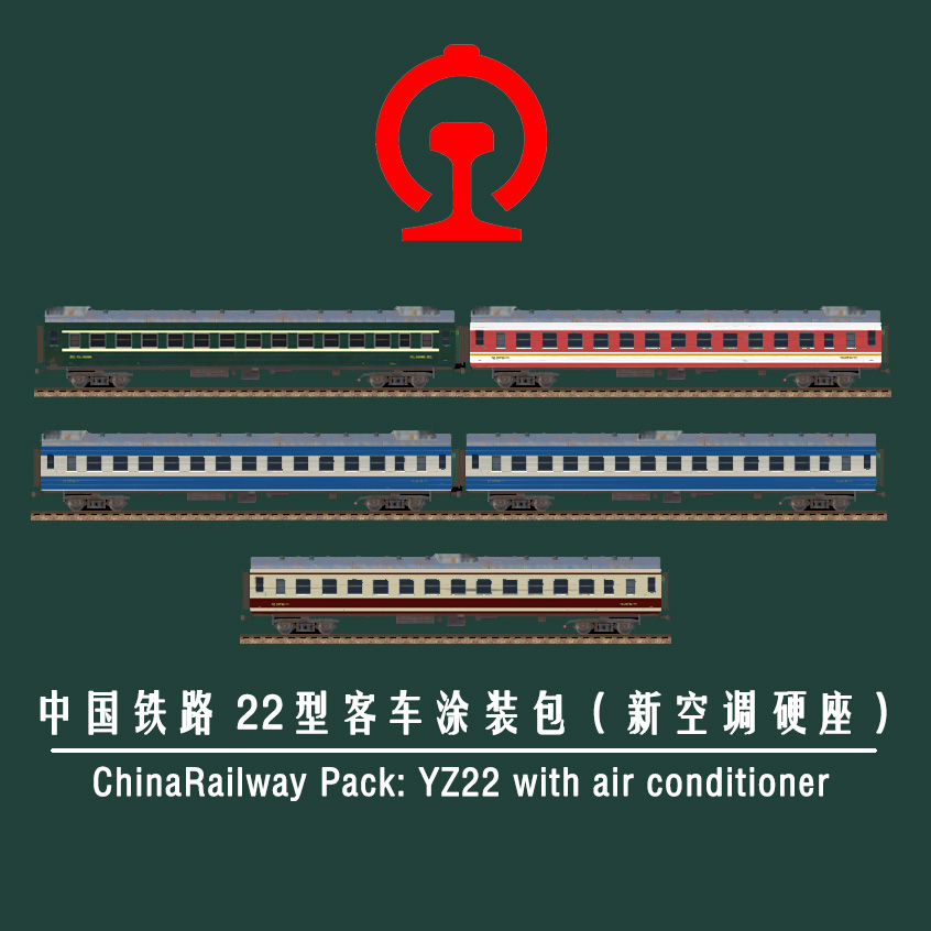 Transport Fever 2 - ChinaRailway 22 Series Coach(with Conditioner) Pack