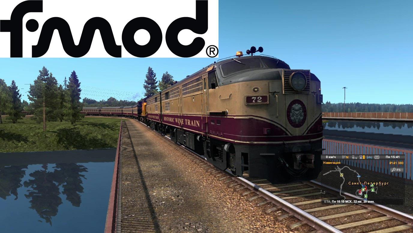 ETS2 - Short Trains Addon for Mod American Improved Trains V3.4 (1.37.x)