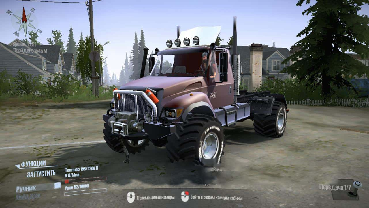Spintires:Mudrunner - IHC-7400 Truck V01