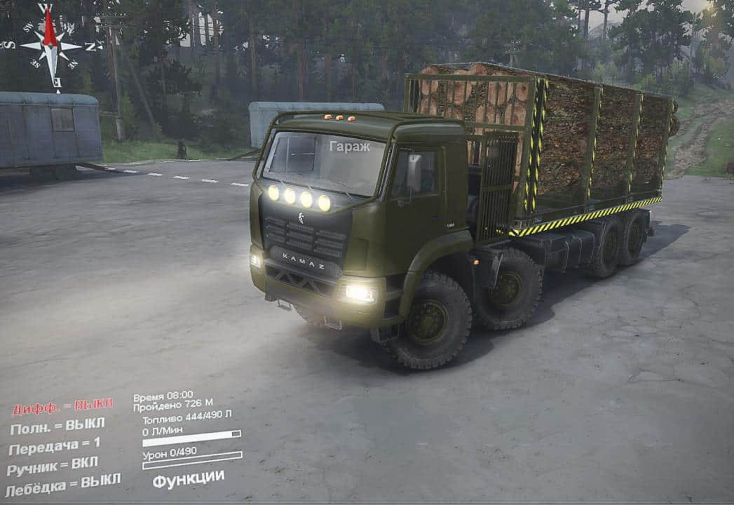 Spintires - KamAZ 6560 with Concept Cabin V1