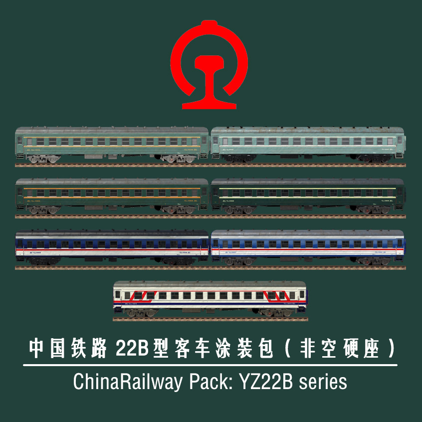 Transport Fever 2 - ChinaRailway 22B Series Coach Pack