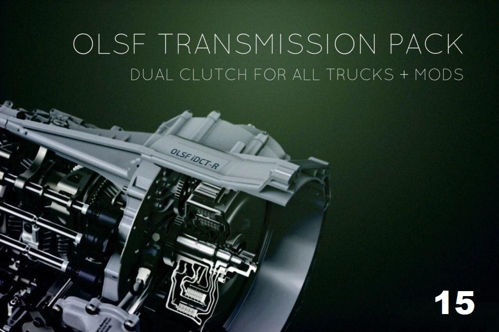 ETS2 - Dual Clutch Transmission Pack 15 for All Trucks (1.36.x)