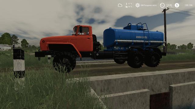 FS19 - Ural 4320-60 Fish Truck V1.0