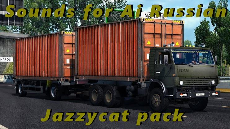ETS2 - Sounds for Russian Traffic Pack V2.8 (1.36.x)
