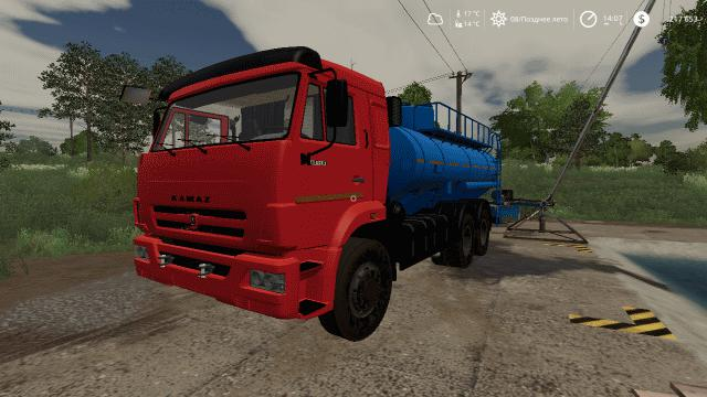 FS19 - Kamaz 65115 Fish Truck V1.0
