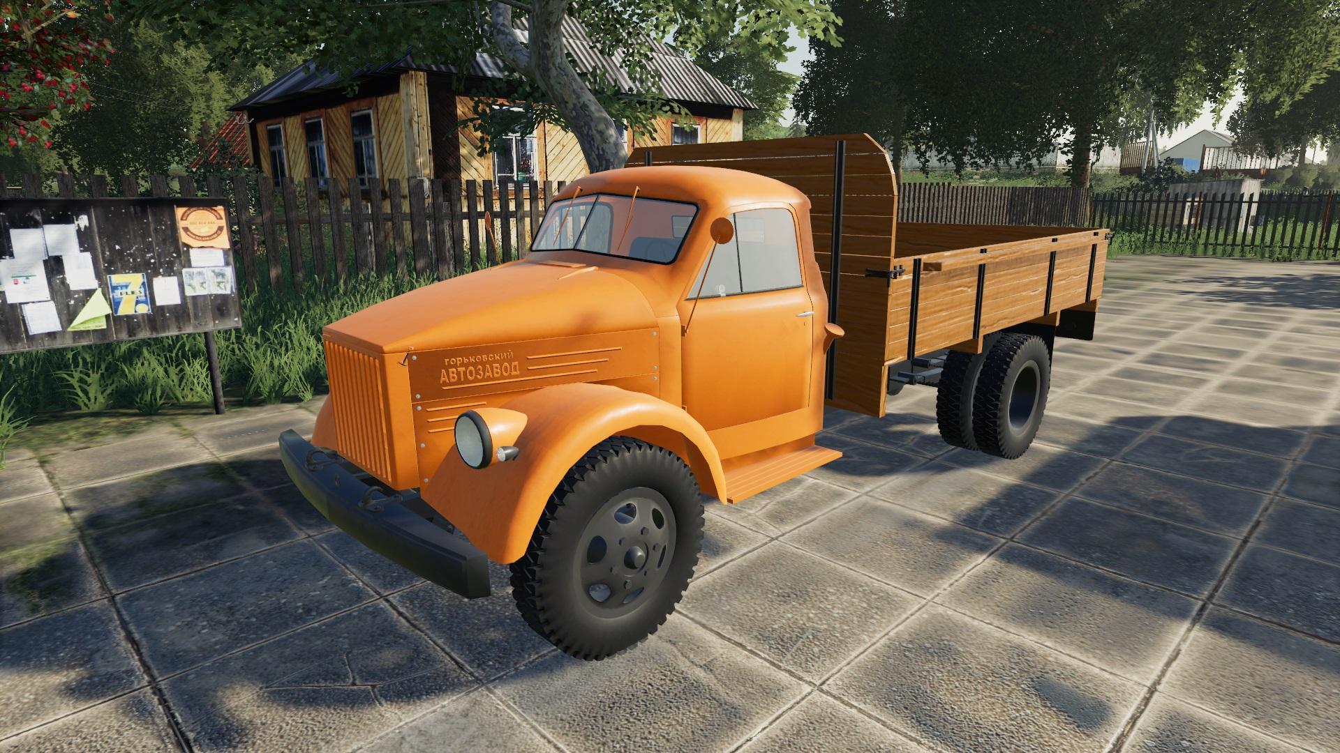 FS19 - Gaz 51 Truck V1.0
