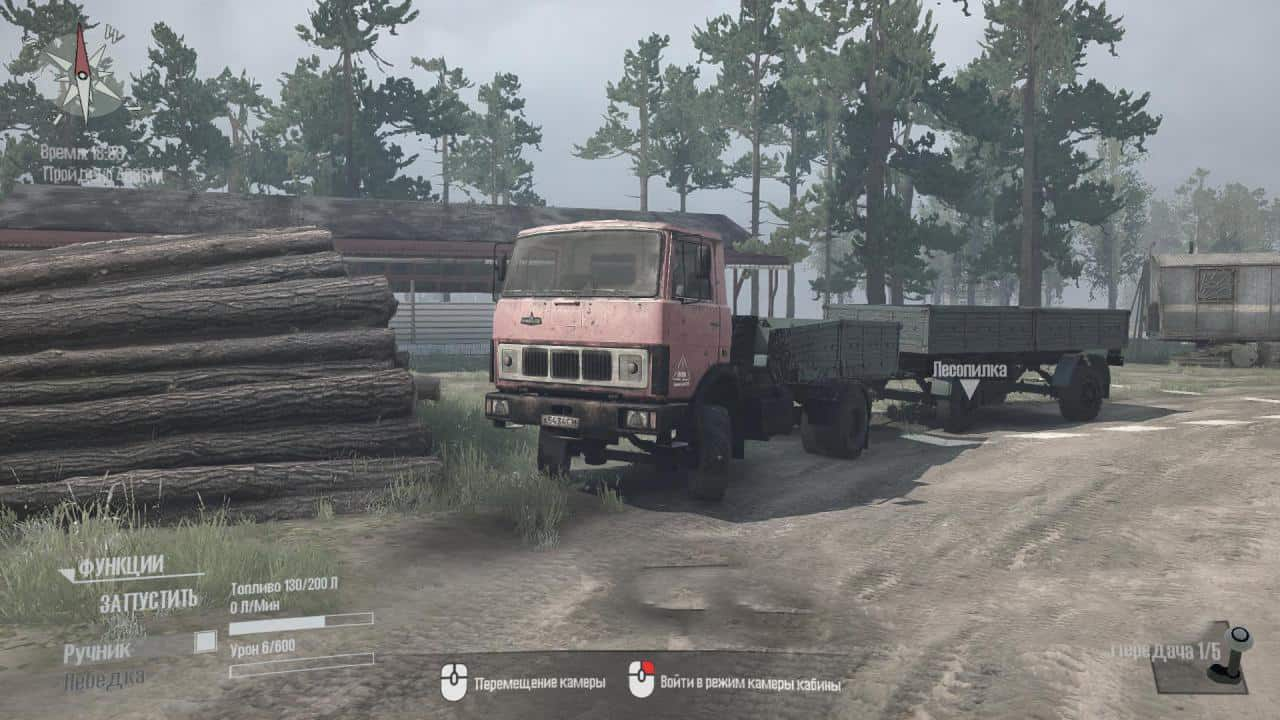 Spintires:Mudrunner - Sound YaMZ 236 for MAZ 509 and 5337 Version Final