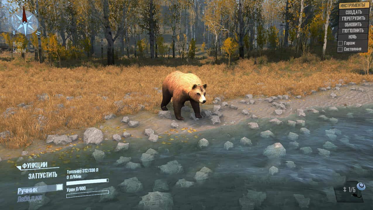 Spintires:Mudrunner - Animals for The Editor V1.0