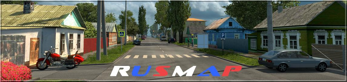 ETS2 - ProMods + RusMap Road Connection V1.1 (1.36.x)
