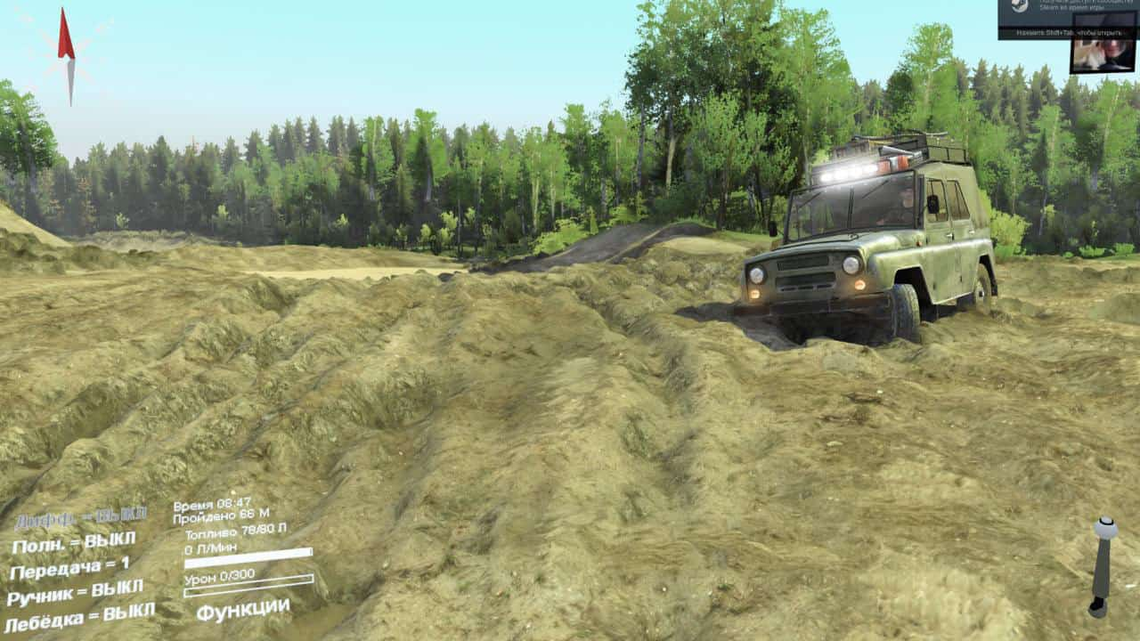 Spintires - Graphics 03.03.16