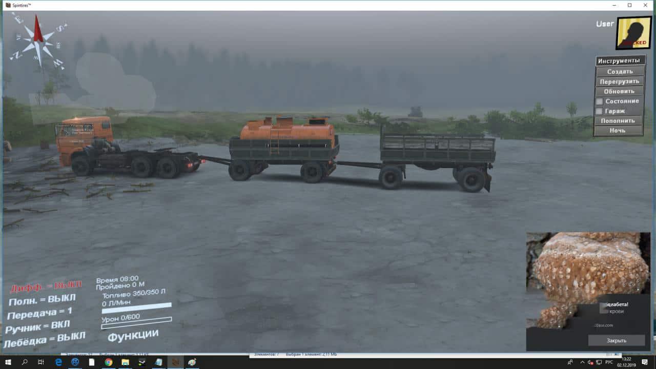Spintires - Road Train Mod V2.1