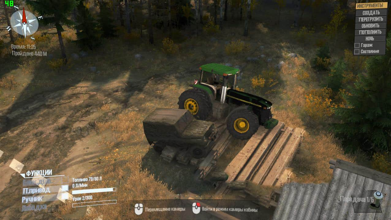 Spintires:Mudrunner - Beautiful Graphics and Physics Version of Beta