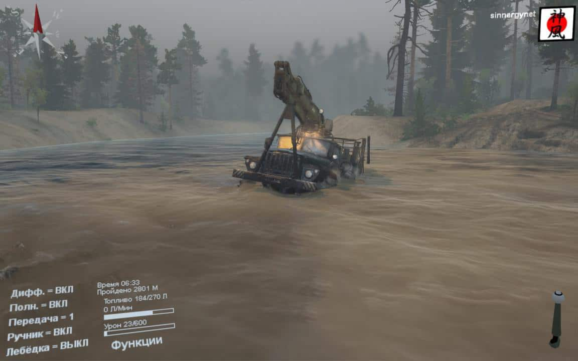 Spintires - Paid Work Map V1.0
