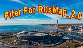 ETS2 - Addon Petersburg and Vyborg for RusMap V2.0 (1.36.x)