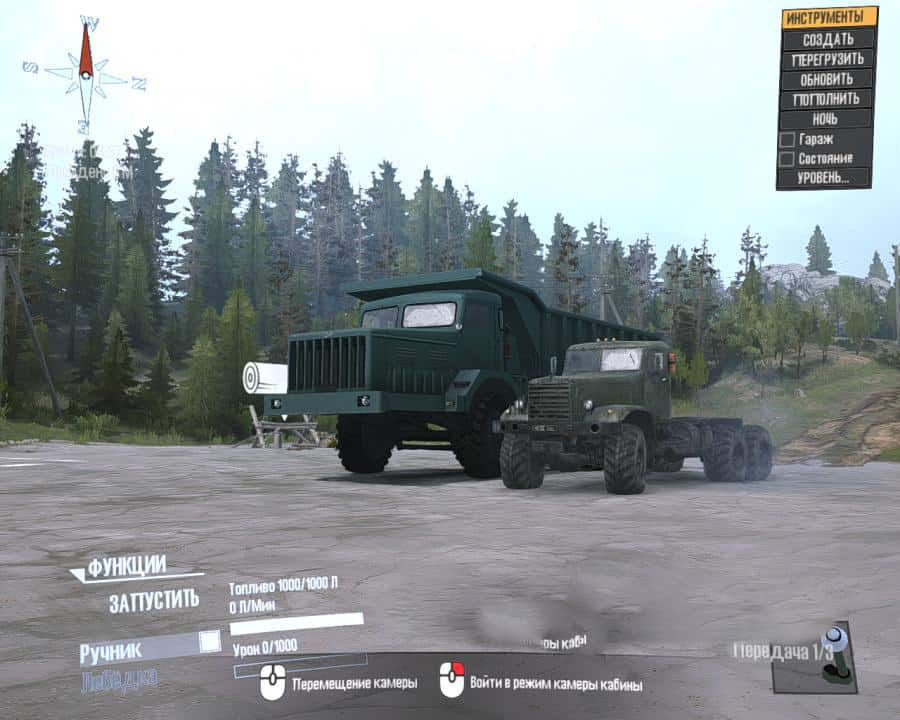 Spintires:Mudrunner - Maz 530 Truck V1.0.1
