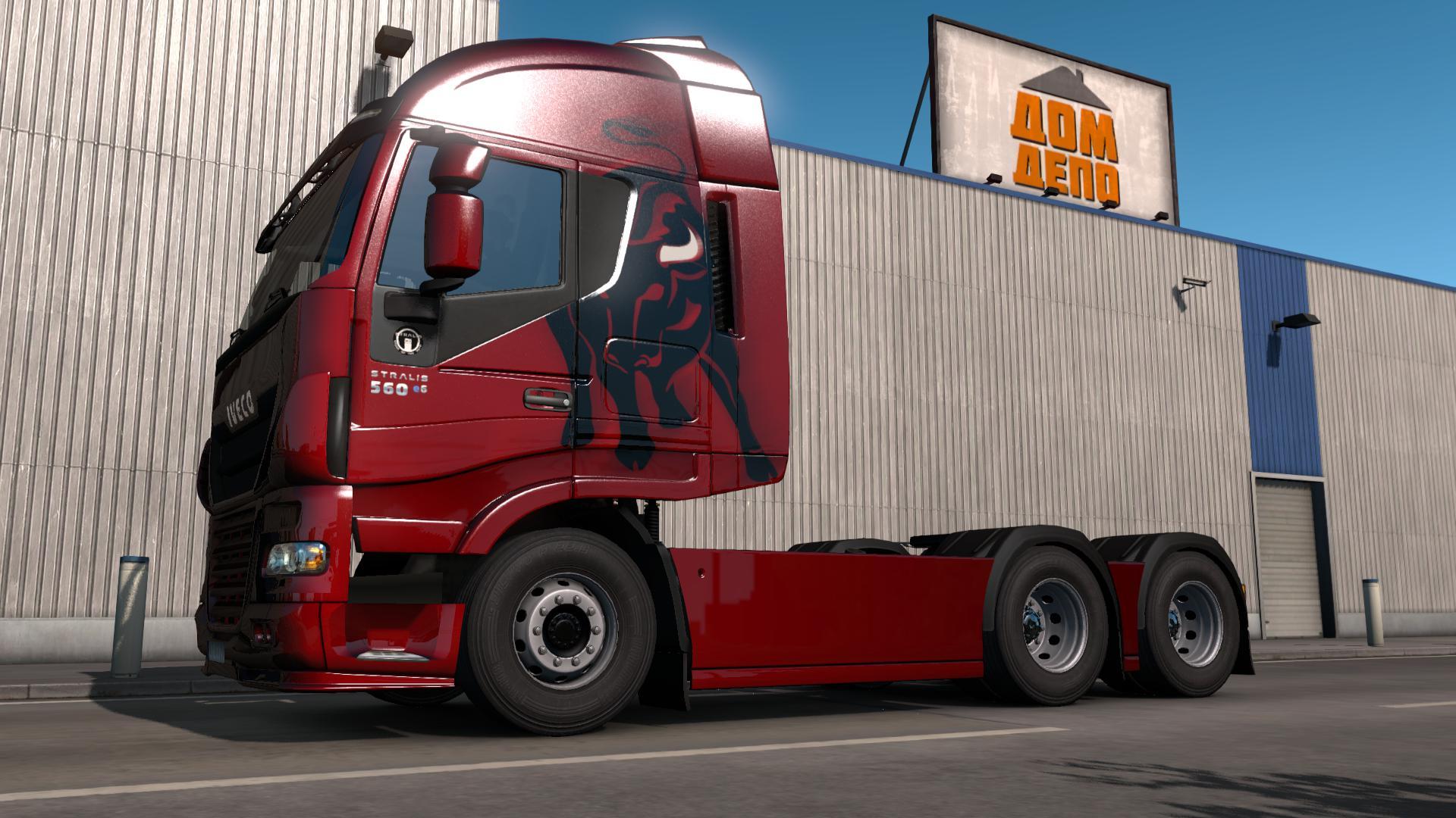 ETS2 - Dafco Hi-Way Hybrid Truck MP-SP Multiplayer (1.37.x)