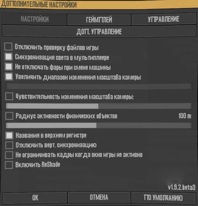 Spintires:Mudrunner - SpinTiresMod.exe V1.9.2 Beta 3