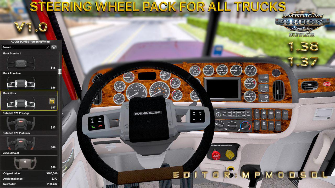 ATS - Steering Wheel Pack for All Trucks V1.0 (1.38.x)