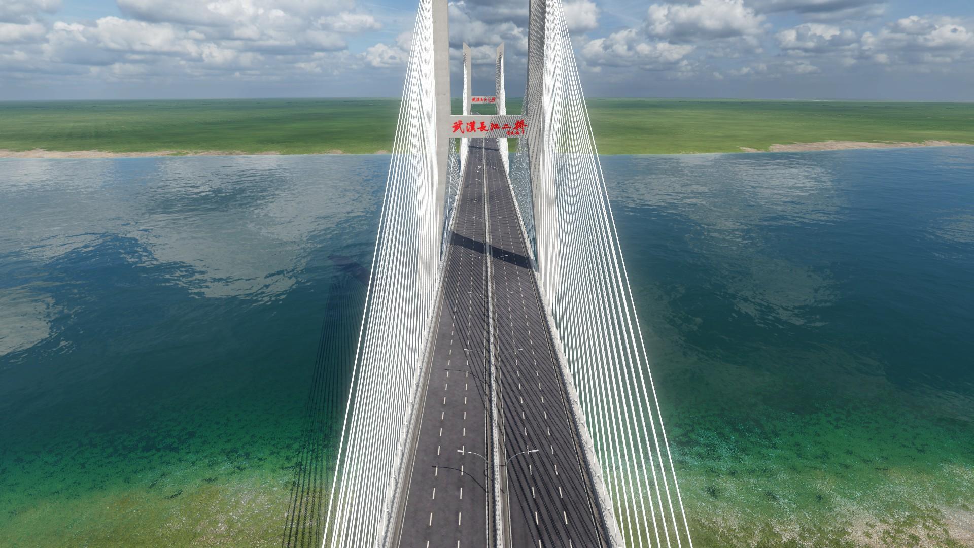 Transport Fever 2 - Wuhan 2nd Yangtze River Bridge
