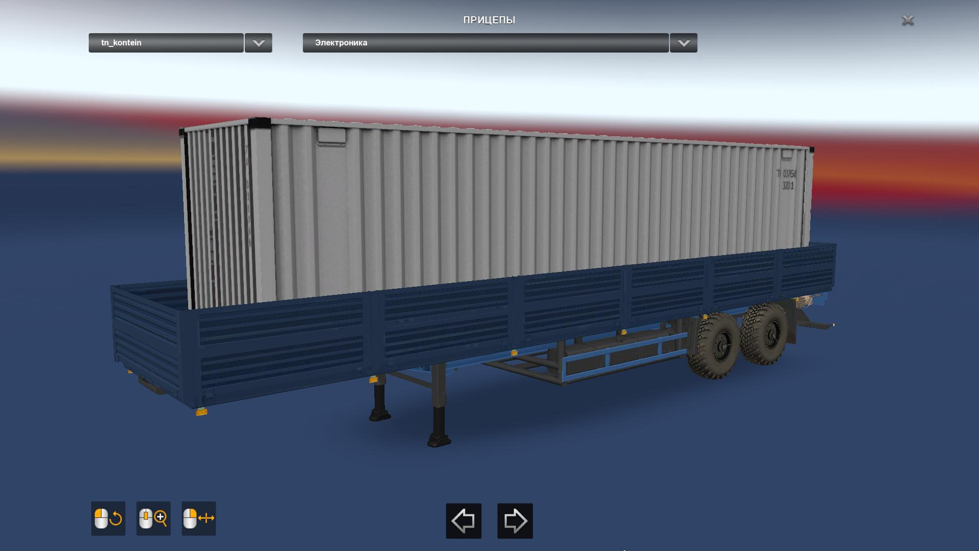 ETS2 - Off-Road Trailers Pack (1.36.x)