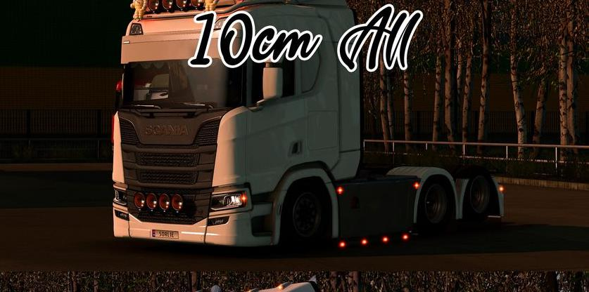 ETS2 - Lowered Chassis for Scania PGRS 10CM (1.39.x)