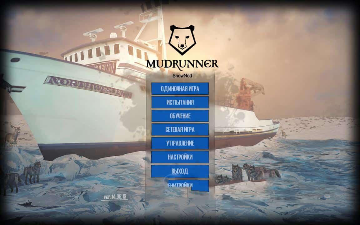 Spintires:Mudrunner - Snow Mod V1.0