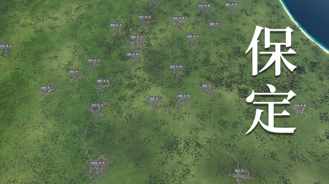 Transport Fever 2 - Beijing-Tianjin-Baoding Map